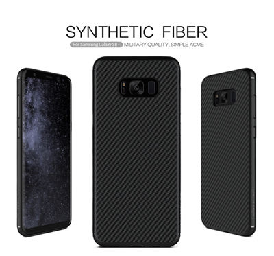 Ốp lưng Galaxy S8 Plus hiệu Nillkin Synthetic Fiber